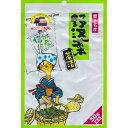 おむすびころりん 野沢菜茶漬 (50g入り)