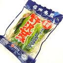 まるたか 野沢菜漬け 210g 国産野沢菜使用