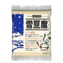 信濃雪 雪豆腐 (高野豆腐 凍み豆腐) 粉豆腐 100g メ...