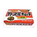 丸誠 野沢菜キムチ 250g 国産野沢菜使用