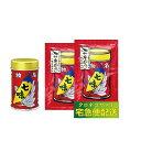 八幡屋礒五郎 七味唐辛子1缶・2袋セット 宅急便配送