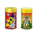 八幡屋礒五郎 七味唐辛子(缶)七味ガラムマサラ(缶)セット