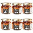 ショッピング食べるラー油 【6個セット】食べるラー油きのこ 240g 交和物産
