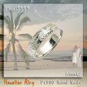 Hawaii_pt_55_1