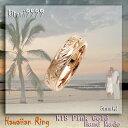 K18ピンクゴールド ハワイアン リング5.0mm幅 【送料無料 】             【楽ギフ_包装選択】