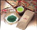 一番茶革命350g|宇治茶|煎茶