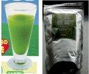 大麦若葉100%粉末200g|健康茶