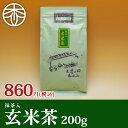 玄米茶 抹茶入玄米茶 200g |宇治茶の木谷製茶場