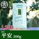 煎茶 平安 200g |宇治茶の木谷製茶場