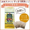 健康茶 からだ爽快茶 7個入×2袋 【メール便送料無料】 |...