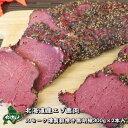 【北海道産】エゾシカ肉 スモーク燻製 粗挽き黒胡椒 300グラム 2本入り / ジビエ / 鹿肉【無添加】