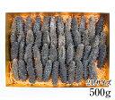 北海道産 干し海鼠(なまこ) 2Lサイズ 500g