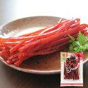 鮭明太スティック43g【江戸屋】(おつまみ)(酒の肴)(珍味...