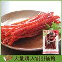 鮭明太スティック43g×10袋 大量購入割引【江戸屋】(おつ...