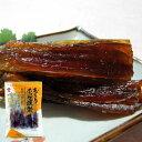 むしりホッケ燻製65g【江戸屋】(おつまみ)(酒の肴)(珍味)