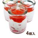 洋菓子 プリン ギフト 自家製ソースの北国のいちごプリン! お歳暮 スイーツ 10P27May16