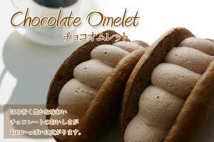 クーベルチュール チョコオムレット