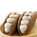 飴状の塩とキャラメルの最高の相性 お取り寄せスイーツ 塩キャラメルオムレット スイーツ 手土産 洋菓子 ギフト 6個入り