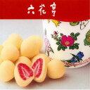 六花亭ストロベリーチョコ【ホワイト】