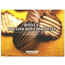 北海道ROYCEポテトチップチョコレート