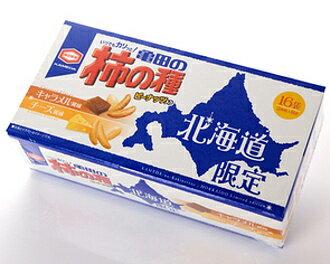 亀田製菓 北海道限定柿の種 キャラメル風味 チーズ風味 dk-2dk-3
