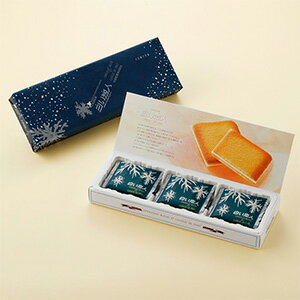ISHIYA(石屋製菓)送料無料 白い恋人【9枚入】 30箱入り1ケース(dk-2 dk-3)