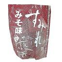 北海道札幌すみれ【みそ味】《1食入》《H》