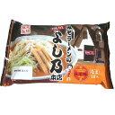北海道旭川みそラーメンのよし乃【2食】《H》