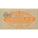 白巧克力 - 110克 - 北海道罗伊斯[ロイズ 板チョコレート110g 【ホワイト】 ROYCE (dk-2 dk-3)]