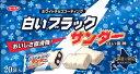 北海道限定 白いブラックサンダー(20袋入) 白い雷神 dk-2dk-3
