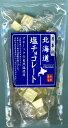 北海道塩チョコレート