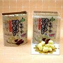 白樺の雫 ホワイトアーモンド チョコレート(5月30日より発送開始)