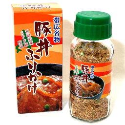 帯広名物 豚丼ふりかけ(dk-2 dk-3)