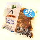 味つきラム肉ジンギスカン 【500g】 TS