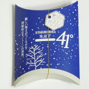 氷点下41度 【3枚入】(dk-2 dk-3)