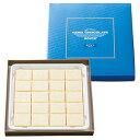 ロイズ 生チョコレート【ホワイト】 ROYCE ロイズの正規取扱店舗 (dk-2 dk-3)
