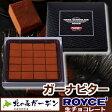 ロイズ 生チョコレート【ガーナビター】ROYCE(dk-2 dk-3)