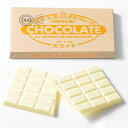 ロイズ板チョコレート110g【ホワイト】ROYCEロイズの正規取扱店舗(dk-2dk-3)