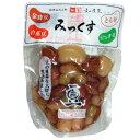 【煮豆】煮豆みっくす パック入(金時豆・とら豆・白花豆・うぐいす豆)