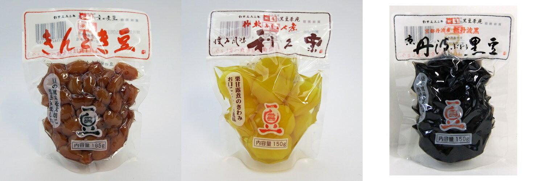 【お歳暮】京の煮豆 3種入【楽ギフ_包装】の紹介画像3