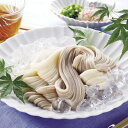 【箱入】黒豆素麺と半田素麺のセット【楽ギフ_包装】 - 京の黒豆 北尾