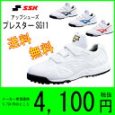 SSK(エスエスケイ) トレーニングシューズ プレスターSG11 TRL553 【アップシューズ/野球/ランニングシューズ】【送料無料】