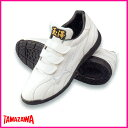 ★タマザワ(玉澤) アップシューズ(トレーニングシューズ) TRS-FSJP ホワイト【野球用品/送料無料】