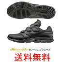 【刺繍無料】★ミズノプロ(mizuno pro) ミズノプロトレーナー 11GT160100 ブラック×