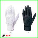 【ネーム刺繍無料】●SSK 一般用バッティング手袋 両手用 BG3000W 高校野球対応【メール便なら送料無料】【野球用品】