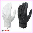 【ネーム刺繍無料】●SSK(エスエスケイ) バッティング手袋 両手用 一般用 プロエッジ EBG3000W 高校野球対応【送料無料/野球用品】