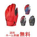 【ネーム刺繍無料】アンダーアーマー 守備用手袋 アンダーグローブ 左手(右投げ用)