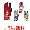 【ネーム刺繍無料】限定カラー アンダーアーマー 一般用バッティング手袋 両手用