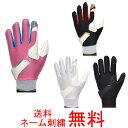 【ネーム刺繍無料】ワールドペガサス(Worldpegasus) 守備用手袋 片手用 WEDG820 高校野球対応【グローブ/送料無料/野球用品】