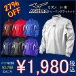 ★ミズノ(mizuno) ジュニア用トレーニングジャケット 長袖 12JE4J31【メール便対応】